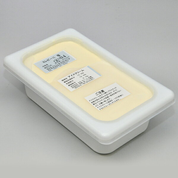ミレピーニ業務用2L塩(冷凍)