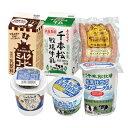 千本松牧場乳製品セット