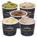 千本松牧場 ミレピーニアイスクリーム詰め合わせ5個入