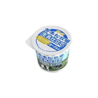 千本松牧場生乳仕立てヨーグルト100g(加糖タイプ)