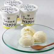 ギフトにも!千本松牧場アイスクリーム130ml6個セット