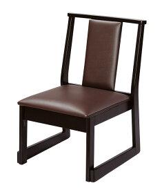 (木)青山高座椅子 ブラウン(レザー)SH350 1700287