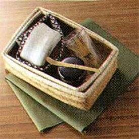 New茶器茶喜 お抹茶セット 8061