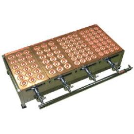 千田オリジナル ガスたこ焼き器 銅板4丁セット