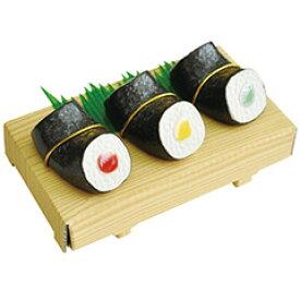 ヤマコー 寿司箸置き 3個セット 巻き寿司 88173
