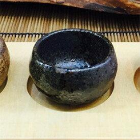 用美 利き酒トレイ(白木)&三ツ足珍味入れ(小)黒伊賀白吹 3ヶセット
