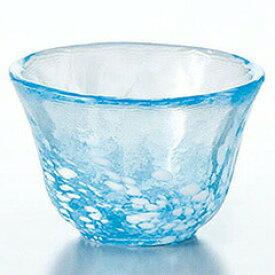 東洋佐々木 酒杯 ぐい呑 WA513