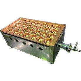 千田オリジナル ガスたこ焼き器 銅板1丁セット