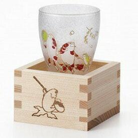 ADERIA(アデリア)プレミアムニッポンテイスト LUCKY ANIMALS きんぎょ 枡酒グラス 6783