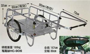 コンパック アルミ製折り畳み式リヤカー ノーパンクタイヤ 仙台銘板 HC-906N