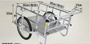 コンパック アルミ製 折り畳み式リヤカー ショートハンドルタイプ ノーパンクタイヤ 仙台銘板 HC-906N-SH