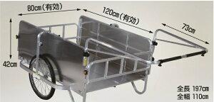 コンパック アルミ製 折り畳み式大型リヤカー 側面アルミパネル付タイプ エアータイヤ 仙台銘板 HC-1208A
