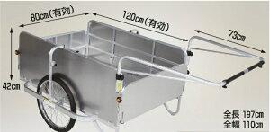 コンパック アルミ製 折り畳み式大型リヤカー 全面アルミパネル付タイプ ノーパンクタイヤ 仙台銘板 HC-1208NA-4P