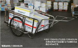 輪太郎ステンレス製 大型リヤカー エアータイヤ 仙台銘板 BS-1384SUT