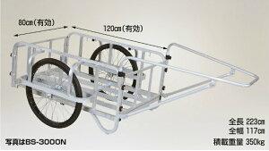 輪太郎アルミ製 大型リヤカー(強力型) 3号タイプ ノーパンクタイヤ 仙台銘板 BS-3000N