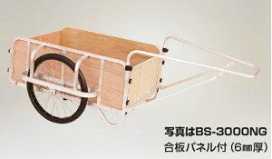 輪太郎アルミ製 大型リヤカー 合板パネル付(強力型) 3号タイプ ノーパンクタイヤ 仙台銘板 BS-3000NG