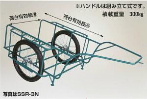 スチール製 リヤカー 250*124cm 仙台銘板 SSR-5N