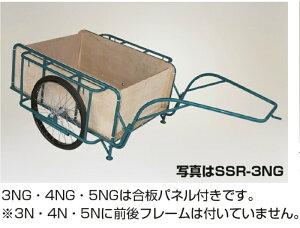 【16日1:59までポイント2倍】スチール製 リヤカー 合板パネル付 235*124(cm) 仙台銘板 SSR-4NG