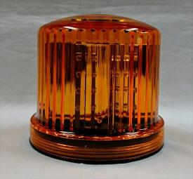 回転灯 LED回転・点滅灯 マグネット式回転灯 黄色 電池式 工事灯 仙台銘板 3082074
