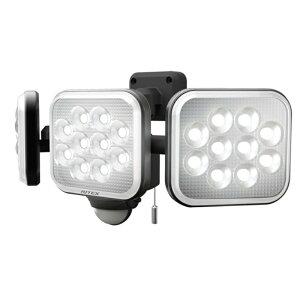 フリーアーム式LEDセンサーライト12W×3灯 AC3036 仙台銘板