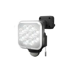 フリーアーム式LEDセンサーライト12W×1灯 AC1012 仙台銘板