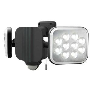 フリーアーム式LEDセンサーライト12W×2灯 AC2024 仙台銘板