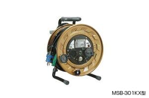 【屋内型】 メタルセンサーリール 標準 30m MSB−301KX 電工ドラム 電工リール ハタヤ HATAYA 仙台銘板