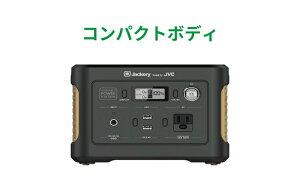 ポータブル電源 BN-RB3-CK