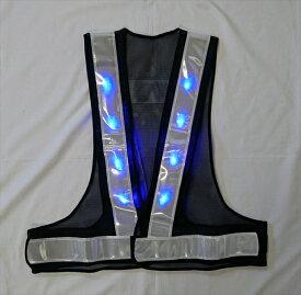 【4日20:00〜 お買い物マラソンポイント2倍】青色LED 安全ベスト 紺/白 仙台銘板