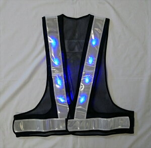 【ポイント2倍 9日1:59まで】青色LED 安全ベスト 紺/白 仙台銘板