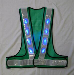 【ポイント2倍 9日1:59まで】青色LED 安全ベスト  緑/白 仙台銘板