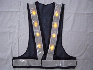 黄色LED 安全ベスト 紺/白 仙台銘板