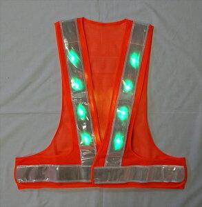 【ポイント2倍 9日1:59まで】緑色LED 安全ベスト オレンジ/白 仙台銘板
