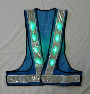 【10枚セット】緑色 LEDベスト LEDチョッキ 安全ベスト 安全チョッキ 青/白 仙台銘板