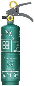 キッチンアイ 1本 住宅用 自宅 消火器 エメラルドグリーン 家庭用 有効期限の終了年は2026年 仙台銘板