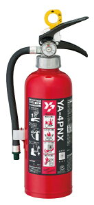【ポイント2倍 9日1:59まで】ABC粉末住宅消火器 4型 YA-4PNX 蓄圧式 ヤマトプロテック 仙台銘板