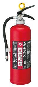 【ポイント2倍 9日1:59まで】ABC粉末住宅消火器 6型 YA-6PNX 蓄圧式 ヤマトプロテック 仙台銘板