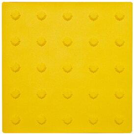 【最安値挑戦】 点字 点字パネル ポイントタイプ 300角 AR-0907 ラバータイプ ノンスリップ形状 耐候性 全面粘着 点字マット 点字シート 点字ブロック 点字タイル 合成ゴム 点字シール 仙台銘板