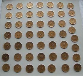 日本万国博記念 銅メダル 50ケ組