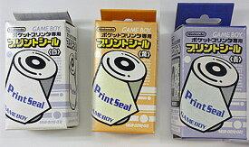 GB ゲームボーイ カメラ用 プリントシール(各色)