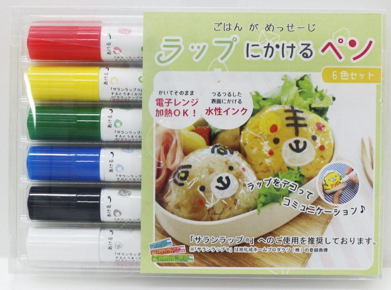 コバル ラップにかけるペン 6色セット サランラップ (R)