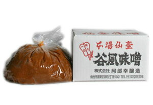 谷風味噌5Kg箱(粒味噌)