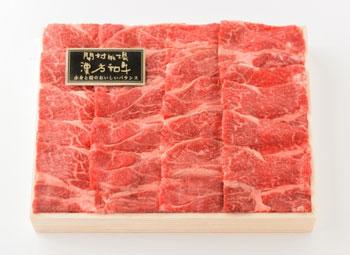 漢方三元豚 部位別五種のたれ漬
