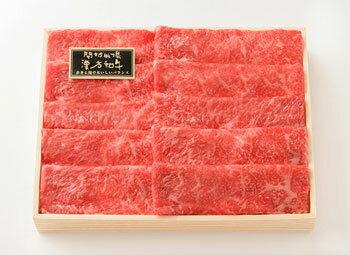 漢方三元豚 ひとくち焼肉たれ漬け