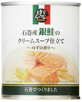 Tailoring cream soup of silver salmon from Ishinomaki ~ scent of yuzu ~【fukkocho_cbt】【miyagi_cbt】