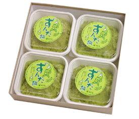 ずんだ餅(5個入×4パック)