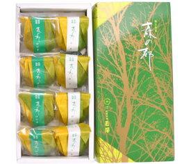 森の都 8個入箱詰