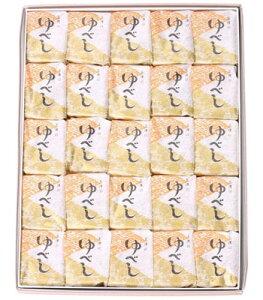 九重本舗玉澤 くるみゆべし25個入箱詰