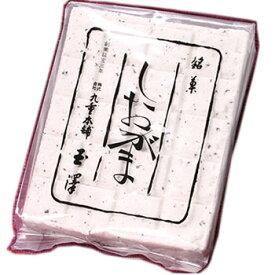 九重本舗玉澤 しおがま袋入れ(150g)