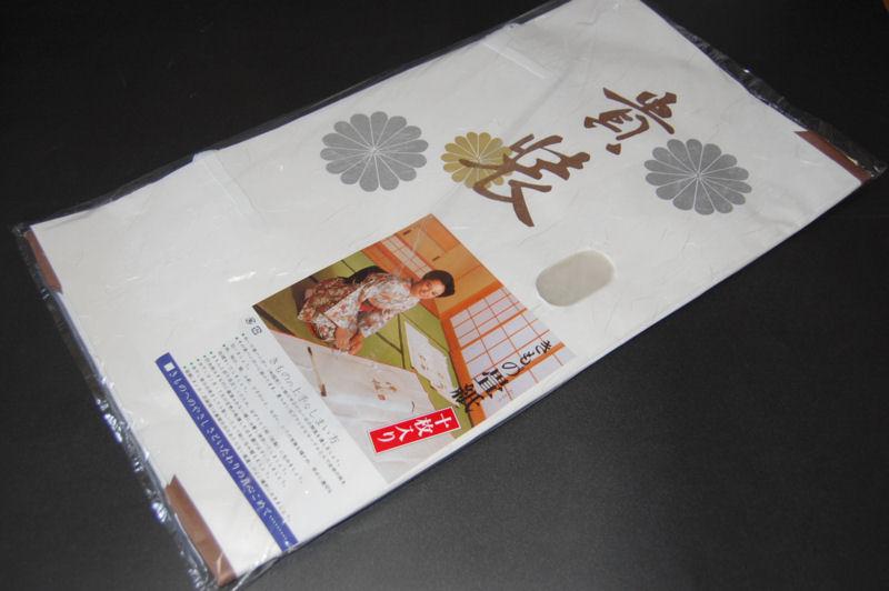 たとう紙(中)10枚セット【キモノ仙臺屋の和装小物特集】折らずに配送は有料